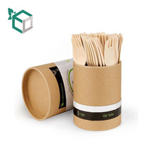Purple Round Paper Skincare Cylinder Cardboard Facial Mask Packaging Tube