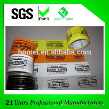 Напечатанная клейкая лента (БМ-PC01)