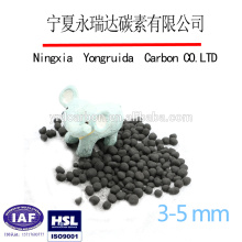 Spherical coal based activated carbon ball sulphur content 850mg/g