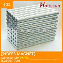Высокое качество ndfeb N42 диск магнит Китай неодимовый магнит Пзготовителей