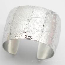 Купить из Китая Широкий браслет из нержавеющей стали из нержавеющей стали Браслет серебро