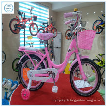 Ly-C-019 Good Bike Kids Colorful Bicycle