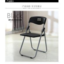 Popular New Plastic Folding Chair