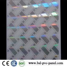 25cm 7.5mm /7mm Unique Laser Hot Stamp PVC Ceiling Panel