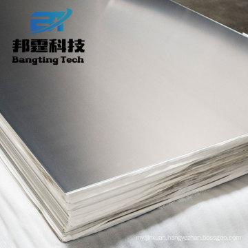 Chinese Competitive 5086 aluminum plate 5/32 0.2mm Aluminium Sheet For Caps