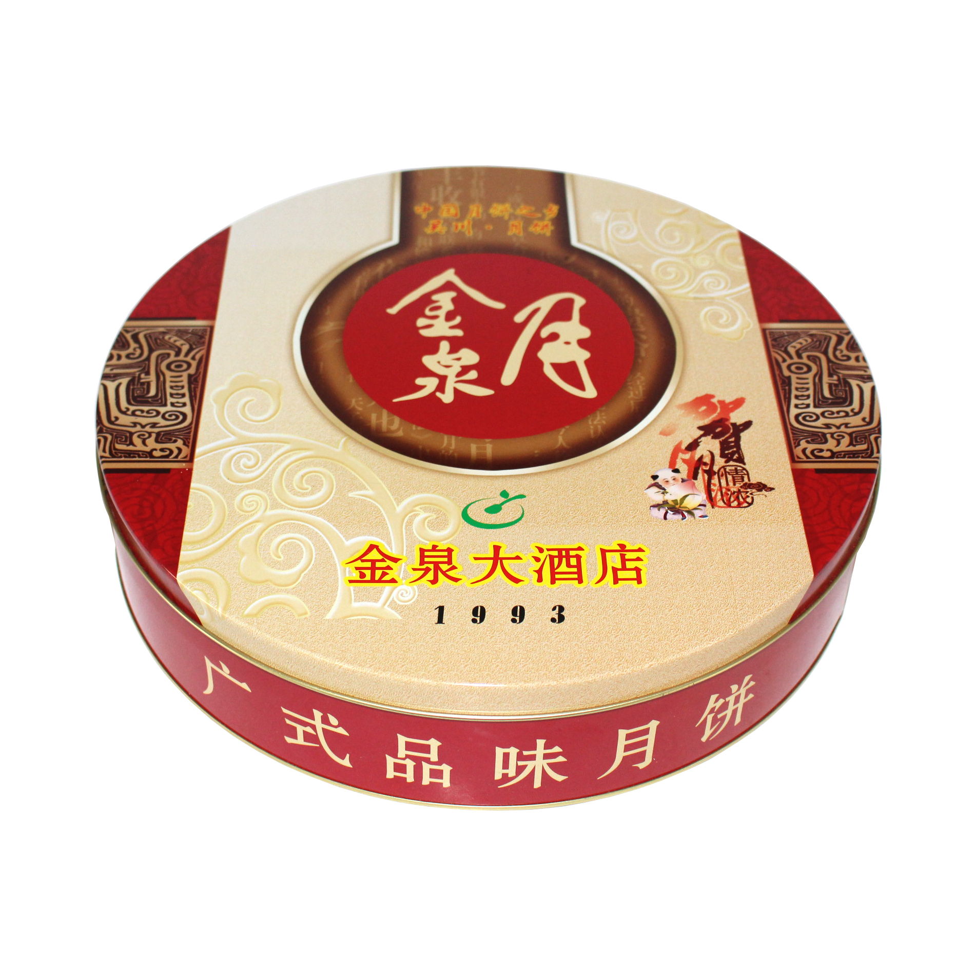 mooncake packaging box