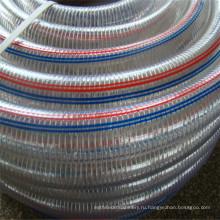 4 дюймов ясно ПВХ стальной проволоки армированный шланг/гибкий прозрачный шланг всасывания PVC стальной