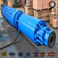 Pompe d'aquarium submersible de type BQ à chaud