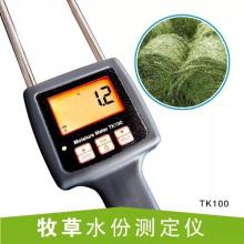 leeymus chinensis emperador fibra de bamb/ú prueba de humedad paja hierba forrajera XY-YZGF TK100H Medidor de humedad digital port/átil para cereales
