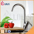 kitchen shower faucet stainless steel modern