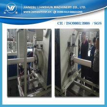 Машина для производства пластиковых труб PE PVC PPR