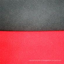 Двухцветная композитная однотонная трикотажная ткань из полярного флиса