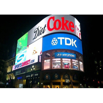 Easy Installation Outdoor Curved LED Display