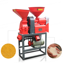 DAWN AGRO Small Auto Rice Processing And Milling Machine 0829