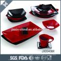 Лучший набор черно-красных керамических обеденных столов