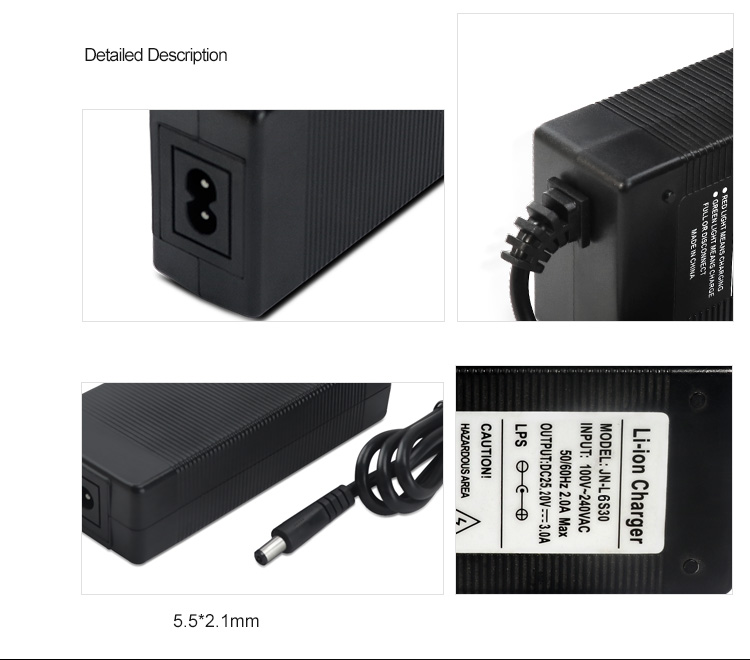 OEM 25.2V 3A Lithium Battery Charger