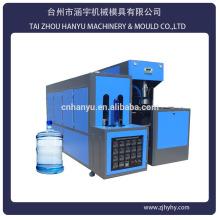 HY-Y 5 gallons 18,9L 20L PET bouchon d'eau en plastique bouteille d'eau souffleuse à bas prix avec le prix le plus bas