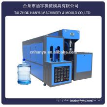 300ml 500ml 1L to5 gallon 20liters pet water bottle making machine
