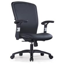 Mobiliário de escritório moderno cadeira de couro preto de escritório de nylon de nylon (RFT-2010B-3)