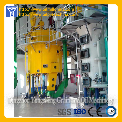 Edible Oil Solvent Extraction Production Line