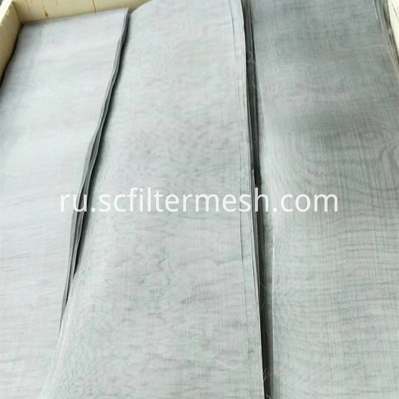 Stainless Off Cut Mesh