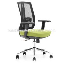 Bonne qualité chaise pivotante de bureau