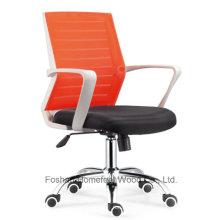 Fabriqué en Chine Chaise pivotante de bureau de bureau de maillage neuf (HF-M16B)