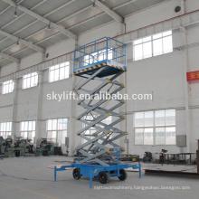 mobile scissor lift platform 4-18M/scissor lift platform for wheelchair
