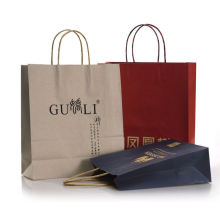 Custom luxury shopping carry packaging purple paper shopping bag with satin handle