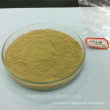 Hot Sell! Excellent Acid Cellulase Enzyme Powder for Cellulose Degrading