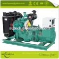 Factory price 40Kva Cummins diesel generator, powered by Cummins 4BT3.9-G1/2 engine