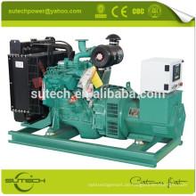 Fabrikpreis 35Kva CUMMINS Dieselaggregat, angetrieben von CUMMINS 4BT3.9-G1 / 2 Motor