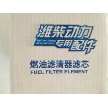 Элемент топливного фильтра Weichai Wp12 с высоким качеством
