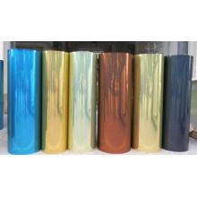 Color Anodized Aluminium Mirror Sheets (black, gold, brown, etc)
