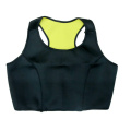 Neoprene Thermal Slimming Workout Sweating Hot Sport Bras (WU8017)