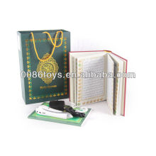Quran with touch and talk pen