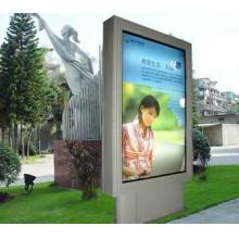 Dynamische 65 Zoll-LCD-Anzeige