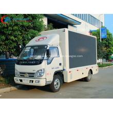 Guaranteed 100% FOTON 6.8㎡ LED Advertising Truck