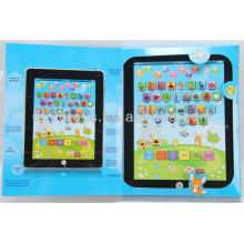 2013 novelty funny Hebrew learning machine