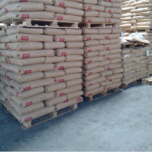 Supplier of Virgin/Recycled HDPE Granules
