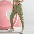 Womens Yoga Jogginghose Loose Workout Jogger