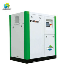 45KW Low Noise Oil-free Rotary Screw Air Compressor