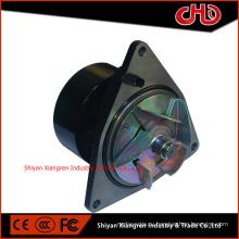 Водяной насос дизельного двигателя DCEC C4934058