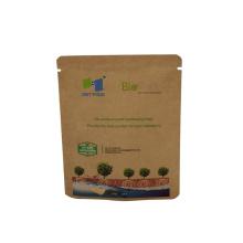 компостируемый био-эко-целлофановый материал плоский мешок маленький