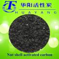 Carvão activado com casca de porca para filtro de água de carbono ativado industrial