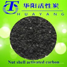 Nussschalen-Aktivkohle für industriellen Aktivkohle-Wasserfilter