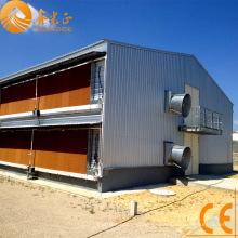 Casa de pollo de estructura de acero prefabricada (PCH-15)
