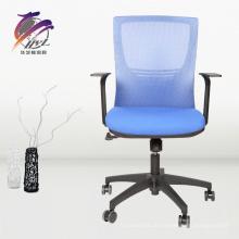 Büromöbel Executive Office Meeting Chair