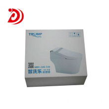 Toilet color shipping boxes