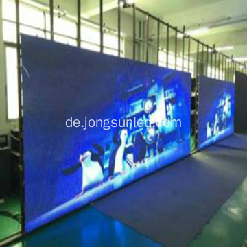Big Screen Display Conerts Company